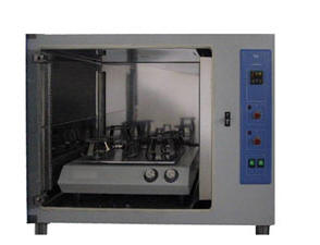 C3 TA REFRIGERATED INCUBATOR WITH SHAKER